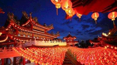 Большой концерт в честь Китайского Нового года