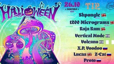 Halloween: TIP world 25 years