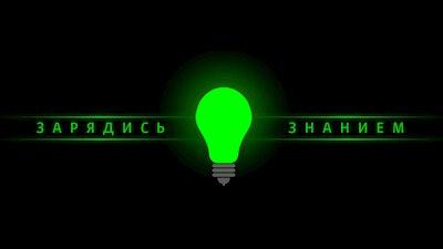 Лекция-концерт. «Воображаемый фольклор». Трио Андрея Разина «Второе приближение»