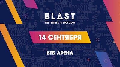Турнир Blast Pro Series Moscow