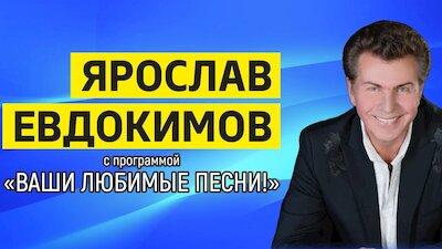 Yaroslav Yevdokimov